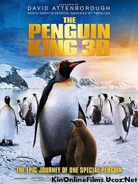 Оригинальное название the penguin king