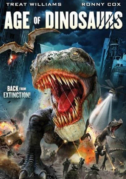 Динозавров 2013 фильм смотреть онлайн