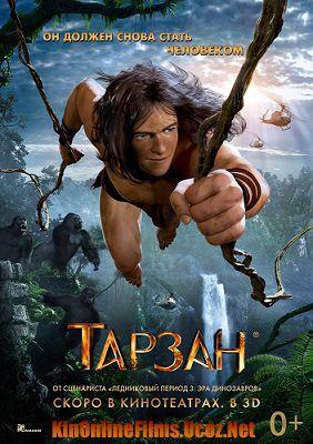 Тарзан 3D 2013 смотреть онлайн