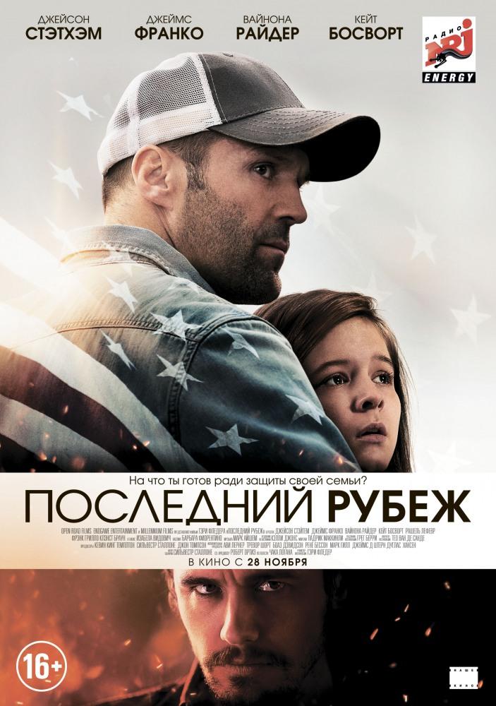 Смотреть бесплатно фильмы в хорошем